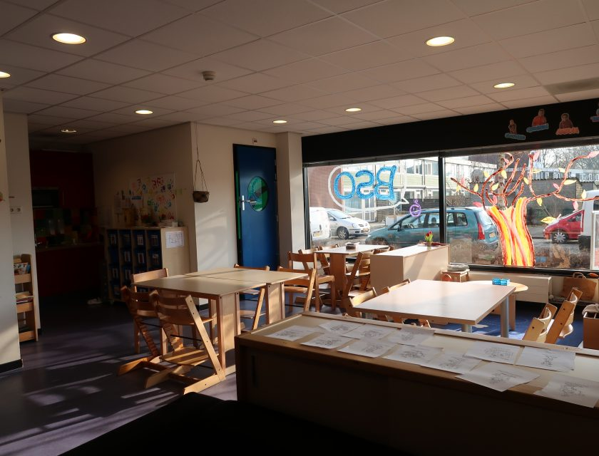 Buitenschoolse opvang Lavasweg - Kiddoozz kinderopvang Rotterdam